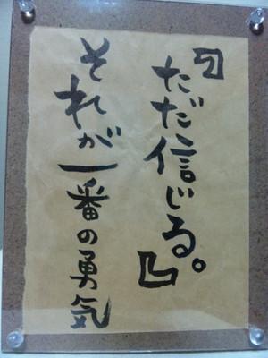 Shinjiru1